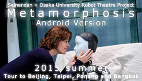 Metamorphosis Android Version Tour to Beijing, Taipei, Penang and Bangkok
