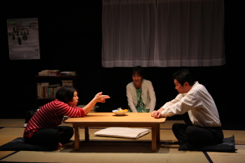 『隣にいても一人 -三重編-』Aチーム (2008.1)