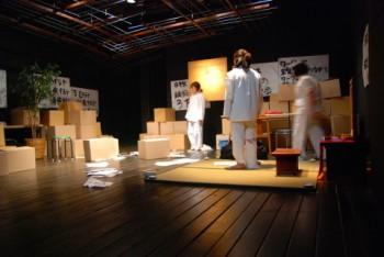 『Unit』(2007) ©kyo